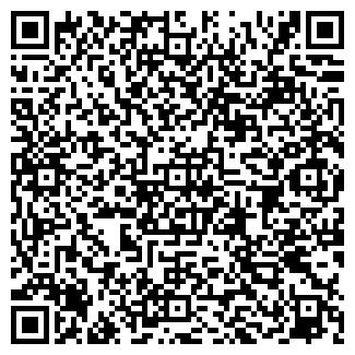 QR-код с контактной информацией организации Кафе Nonna
