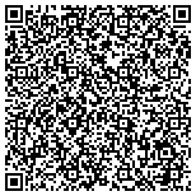 QR-код с контактной информацией организации ПОВОЛЖСКИЙ БАНК СБЕРБАНКА РОССИИ ОТДЕЛЕНИЕ ЕРШОВСКОЕ № 3967