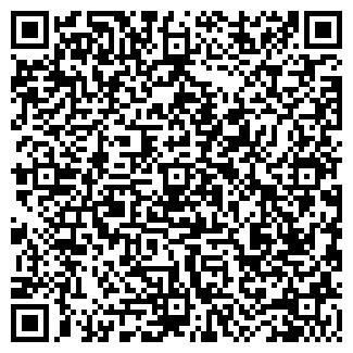 QR-код с контактной информацией организации Ксенон