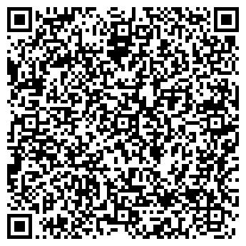 QR-код с контактной информацией организации ООО Ваши окна