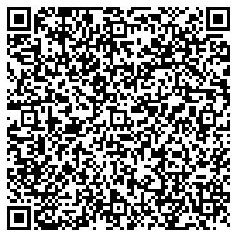 QR-код с контактной информацией организации ЕРШОВСКИЙ РЕМСТРОЙУЧАСТОК № 6
