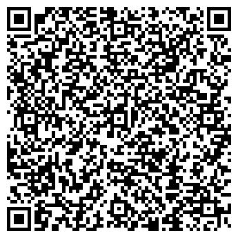 QR-код с контактной информацией организации ООО E-Stroymart.kz