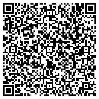 QR-код с контактной информацией организации КУЗЬМИН Н.В., ИП