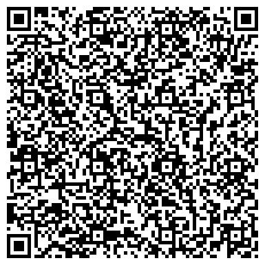 QR-код с контактной информацией организации ЕРШОВСКАЯ ЦЕНТРАЛЬНАЯ РАЙОННАЯ БОЛЬНИЦА ИНФЕКЦИОННОЕ ОТДЕЛЕНИЕ