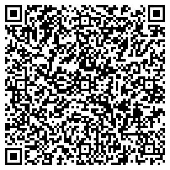 QR-код с контактной информацией организации ООО Кафе Мистер Сендвич