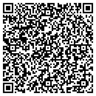 QR-код с контактной информацией организации РОДИНА -2000, ЗАО