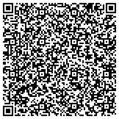 QR-код с контактной информацией организации ООО АСТ-ИНТЕРНЭШНЛ ИНВАЭРОНМЭНТ