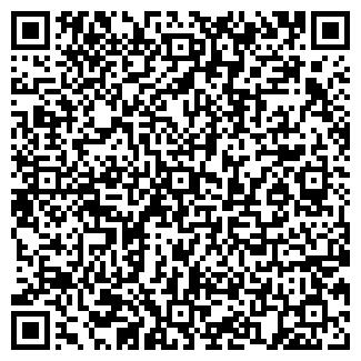 QR-код с контактной информацией организации ЧЕРНОБЫЛЬ СОЮЗ