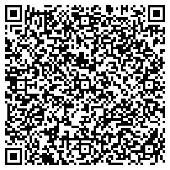 QR-код с контактной информацией организации ООО Comfortfix