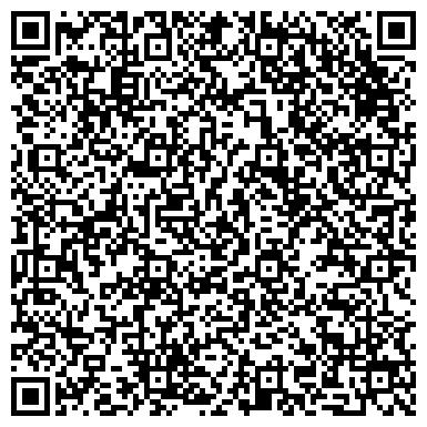 """QR-код с контактной информацией организации ООО """"Экспертная Компания"""" Нелидово"""