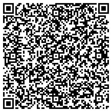 QR-код с контактной информацией организации ЗАВЬЯЛОВСКОЕ ОБЪЕДИНЕНИЕ ХЛЕБОПЕЧЕНИЯ