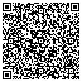 QR-код с контактной информацией организации ЗАИНСКОЕ АТП