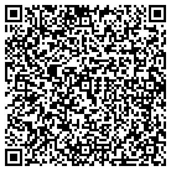 QR-код с контактной информацией организации ОМиКОМ