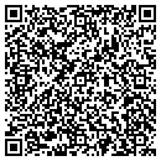 QR-код с контактной информацией организации АО Татэнергосбыт Заинский ОКО