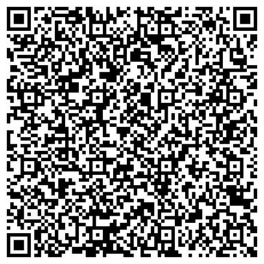 QR-код с контактной информацией организации БАШРАС СЕЛЬСКОХОЗЯЙСТВЕННЫЙ ПРОИЗВОДСТВЕННЫЙ КООПЕРАТИВ