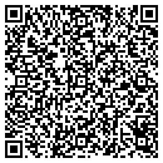 QR-код с контактной информацией организации ООО Red - G