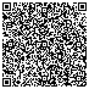 QR-код с контактной информацией организации ЦЕНТР ЗАНЯТОСТИ НАСЕЛЕНИЯ Г.ЗАИНСКА