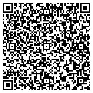 QR-код с контактной информацией организации ТОО Ангарка
