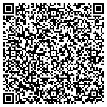 QR-код с контактной информацией организации Ремонт мопедов/скутеров