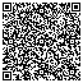 QR-код с контактной информацией организации ХЛАДО КОМБИНАТ ТОО