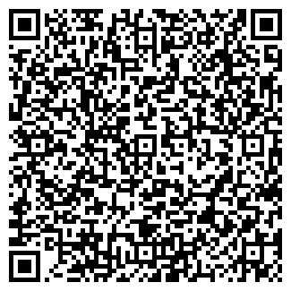 QR-код с контактной информацией организации БУХАРАЙ СПК