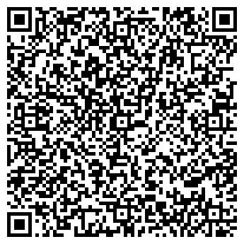 """QR-код с контактной информацией организации """"ПК Контур"""""""
