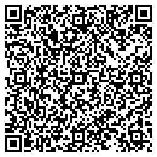 QR-код с контактной информацией организации ОДО Сож Строй