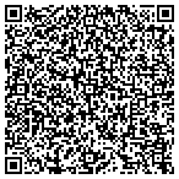 QR-код с контактной информацией организации ЛЕРОМ МЕБЕЛЬНАЯ КОМПАНИЯ