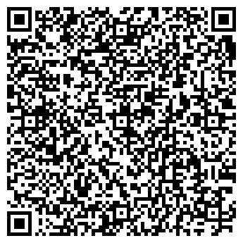 QR-код с контактной информацией организации ОХРАННАЯ ТЕХНИКА, ЗАО