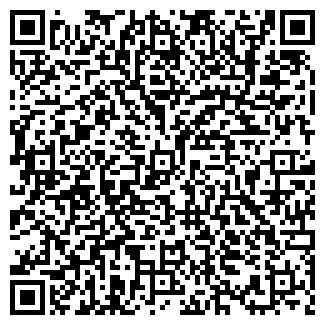 QR-код с контактной информацией организации СТАРТ ПО, ГП