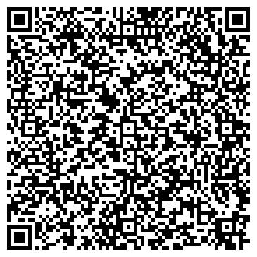 """QR-код с контактной информацией организации ИП Агентство """"Адал"""""""