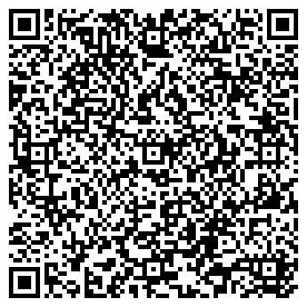 QR-код с контактной информацией организации ЗАО ОХРАННАЯ ТЕХНИКА
