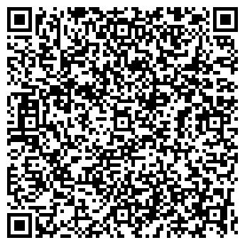 QR-код с контактной информацией организации СПЕЦМАШИНДУСТРИЯ
