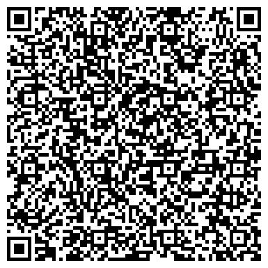 QR-код с контактной информацией организации БЕЛОЯРСКАЯ АТОМНАЯ ЭЛЕКТРОСТАНЦИЯ, ФИЛИАЛ КОНЦЕРНА РОСЭНЕРГОАТОМ