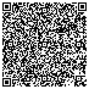 QR-код с контактной информацией организации ООО Стандарт Качества