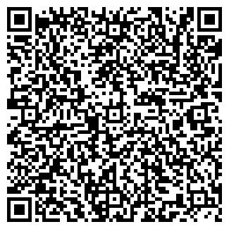 QR-код с контактной информацией организации СТАРТ-7, ЗАО
