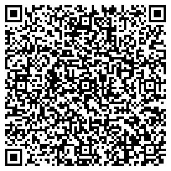 QR-код с контактной информацией организации АЛАРИ