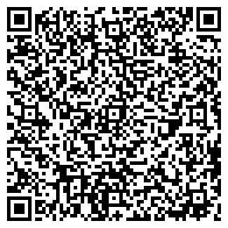 QR-код с контактной информацией организации АРТУР, ТОО