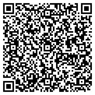 QR-код с контактной информацией организации ЭТАЛОН ТОО