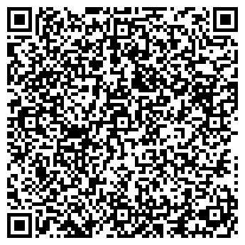 QR-код с контактной информацией организации РЕСПУБЛИКАНСКАЯ ГРЯЗЕЛЕЧЕБНИЦА