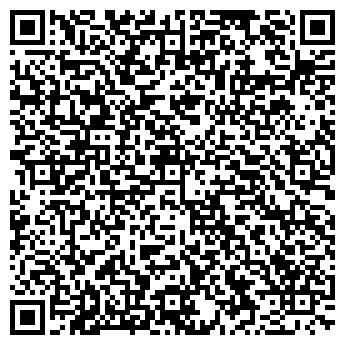 QR-код с контактной информацией организации ОргСтек