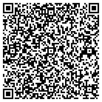 QR-код с контактной информацией организации My Avon