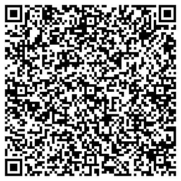QR-код с контактной информацией организации ООО ОптикСтройКомплект