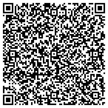 QR-код с контактной информацией организации Древо-Харьков