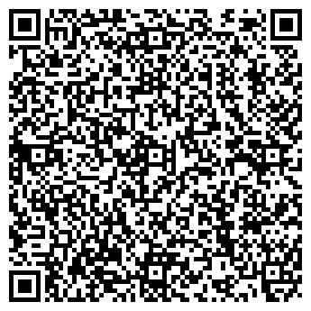 QR-код с контактной информацией организации ВОЗРОЖДЕНИЕ ПКФ, ООО