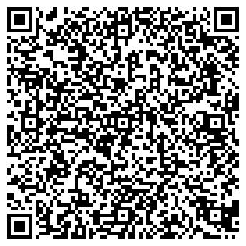 QR-код с контактной информацией организации ШИРИНГУШРЕМТЕХПРЕД, МП