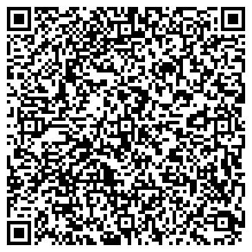 QR-код с контактной информацией организации УМЕТСКИЙ МЕЛИОРАТИВНО-ДОРОЖНЫЙ УЧАСТОК