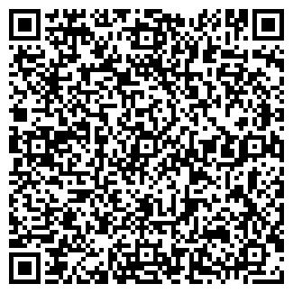 QR-код с контактной информацией организации № 15 ПМК