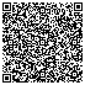 QR-код с контактной информацией организации ИЗВЕСТКОВСКОЕ ЛЕСНИЧЕСТВО