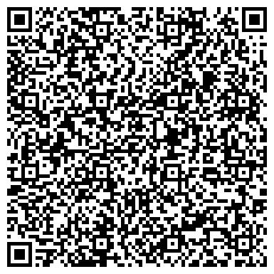 QR-код с контактной информацией организации ПОТЬМЕНСКИЙ ЗАВОД НЕСТАНДАРТИЗИРОВАННОГО ОБОРУДОВАНИЯ, ГП